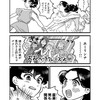 ディズニー映画『ヘラクレス』コメンタリ ~Damsel in distress~