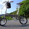 14インチ折り畳み用自転車用輪行を買ってみた~GICMOBILLY 14・16inch 収納バッグ~