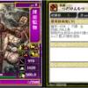津田監物-2772:戦国ixa 【根来鉄砲衆】