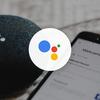 Google Assistantアプリの本番環境と開発環境の分け方