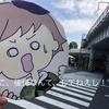 【はてなブログオフ会】『山手線一周ウォーキング』活動報告!
