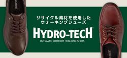 【HYDRO-TECH】リサイクル素材を使用したウォーキングシューズ
