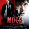 『MOZU』シリーズ、WOWWOWで一挙放送❗