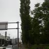 札幌史跡探訪 ― 真駒内公園 ―