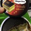 ハーゲンダッツ:抹茶オペラ