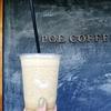 【POE COFFEE(ポーコーヒー)】でお祭り限定珈琲シェイク @東白楽