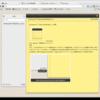 ★ ChromeメモアプリQuick NoteとDiigoの同期に感動する