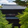 京都東山南禅寺にて古いキヤノンEOS7Dにて撮影。