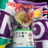 沖縄ひとりたび(4) 〜最終回・グルメ/観光編〜