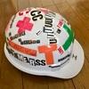 イサーンでの工事用のヘルメット作ってみたw