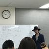 3/7伊泉龍一先生スピリチャリズム講座ご案内