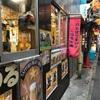 つるかめ食堂(新宿)