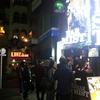 六本木クラブ初心者の私がおそるおそる、MIST ROPPONGI TOKYO(ミスト 六本木 東京)に行ってみた!