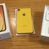 iPhone 6S から iPhone XR へ機種変更しました。移行方法&レビュー致します。