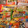 冷凍食品がこんなに美味しいなんて!?マルハニチロ(あけぼの)&日本ハム