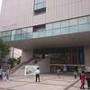 名古屋ボストン美術館 最終展「ハピネス~明日の幸せを求めて」
