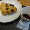 スタバのコーヒーセミナー「ハンドドリップ編」のブログ報告!