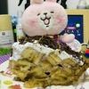 セブのローカルのケーキ屋さんだけど日本人でも食べやすいLeona(レオナ)のケーキ3種のお味は?