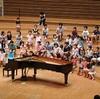 【音育】乳幼児OKのクラシックコンサートに行って、感性を磨こう!