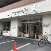 神奈川 藤沢〉イートインコーナーでコーヒーをいただきながらゆったりと