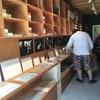 【開催します!】第66回文房具朝食会@名古屋は「最近買った文房具」