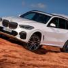 ● BMW X5 新型に高性能PHVを設定、394hpで燃費47.6km/リットル