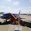 【香川県の直島に1泊2日ひとり旅・1】初めての成田第3ターミナル