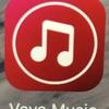MVアプリ・・・Vevo Music