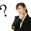 マクロVBAやパソコンの資格の価値とは?就職・転職では資格より実績や経歴が重要