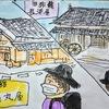 二度目の中山道歩き25日目の2(垂井宿)