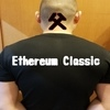 EthereumClassic(イーサリアムクラシック)