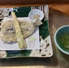 🚩外食日記(380)    宮崎ランチ   「ゆう心」★21より、【輝き(6品) 】‼️