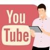 【注目YouTuber】こういう個人はスゴい。