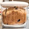 ホームベーカリーで焼いたパンをおいしく食べるには?手作りパンの賞味期限や保存方法