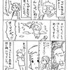 子育て絵日記 11「よみがえる気持ち」