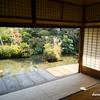 長崎の旅 8 四明荘へ訪れる。