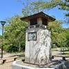 円山公園のラジオ塔。