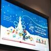 ★「リサとガスパールと過ごすフランスのクリスマスin TOKYO SKYTREE®」に行ってきました★