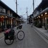 滋賀編 #2 鮒鮨とこらぼ