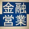 倉元製作所のスポンサー契約と第三者割当増資の内容