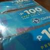 フィリピンGlobe SIMカードの各種プランについて
