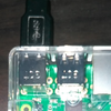 Raspberry Piに外付けHDDを追加する