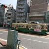 広島旅行 1-2   広島城とお好み焼き