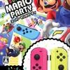 【ゲオオンラインストア】スーパー マリオパーティ 4人で遊べる Joy-Conセット