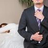 【 男性の本音 】浮気相手に対するセックスの扱い