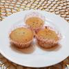 スーパーフード入りの焼菓子/Muffin with SUPERFOOD
