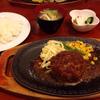 【食べログ3.5以上】台東区駒形二丁目でデリバリー可能な飲食店1選