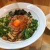 【3月15日オープン!】ダイキ麺 阿倍野店の台湾まぜ麺(中辛)を食べてきた!!