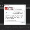 PC TV PlusをVer3.7にアップデート