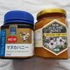 【マヌカハニー比較レビュー】美味しさと栄養に優れているのはどっちだ!?(UMF10+ vs MGO100+)